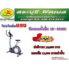 จักรยาน 8718U